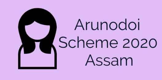 Arunodoi Scheme 2020 Assam