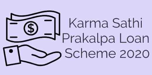 Karma Sathi Prakalpa Scheme 2020