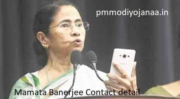 CM Mamata Banerjee Contact Number