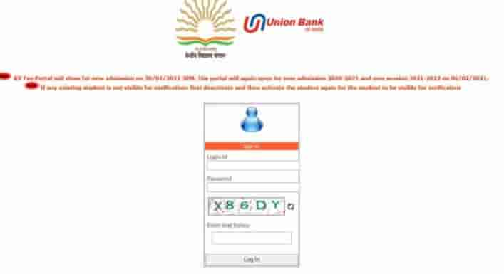 KVS UBI Teacher login