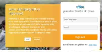 Maharashtra Maha Career Portal